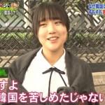 【ねつ造】池上彰出演の6月5日フジテレビ「嫌韓」特番。韓国の女子高生のインタビュー発言がテロップと全く異なる。