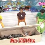 【悲報】松ちゃん(松本人志)が「ガキ使」の企画で閉所恐怖症になっていたことが判明。
