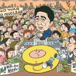 【怒号】6月14日安保法制反対デモで2万5千人が国会周辺を取り囲む。渋谷・名古屋でも数千人規模のデモ。