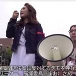 【戦争法案反対デモ】6月26日札幌「戦争しなくなくてふるえる700人」国会前「シールズ主催雨中で2500人」の人々が声を挙げる!