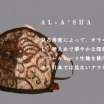 【MERS速報】1枚7980円のMERSマスク「ピッタリッチ」に注文殺到!豊橋の会社「くればぁ」に国内外から10万枚!