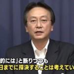 【個人的には】自民党筆頭理事:江渡聡徳前防衛相「【個人的には】17日までに採決することは考えていない」とのこと。