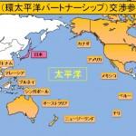 【ヤバイよ】TPP妥結を急ぐ日米政府。急かす経団連会長。NAFTAで職を失った経験から反対する米国民。何も知らない日本人。