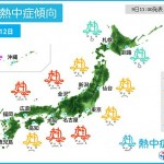 【注意】梅雨明け・梅雨の中休みに熱中症が急増!今週末は危険度急上昇!特に高齢者が身近にいる方は対策を。