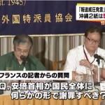 圧力問題で琉球新報と沖縄タイムスの両編集局長が記者会見。「表現の自由への挑戦」「民主主義の危機」と強く訴える。ネトウヨは問題が認識できず、一つ覚えの沖縄2紙攻撃。