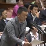 【国民怒る】8/25山本太郎議員国会質疑動画:NHKが太郎議員の質疑途中で放送を打ち切るという大暴挙!