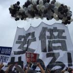 【8.30決戦!全国速報】全国のデモ速報(少し)!「みんな!エスパーだよ!」の園子温監督も国会前に!