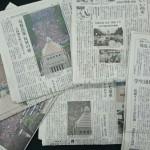 【マスメディアの動向】8/30国会前デモを各メディアはどう扱ったか&国民の反応