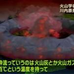 【緊迫】桜島噴火警戒レベル4に!再稼働したばかりの川内原発は本当に大丈夫なの?