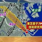 【危ない】大規模な火災が発生した日鉄住金鋼管の川崎製造所には東芝の原子力技術研究所が隣接していることが判明