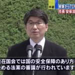 【動画】長崎市長の平和宣言:長崎平和祈念式典「安保法案:国民の声に耳を傾け真摯で慎重な審議を」