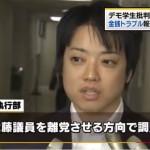【入隊?】武藤貴也議員が「おわび」のコメント:週刊文春の金銭トラブルの記事について