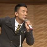 【学生必見】山本太郎が高校生100人を前にして、「子供の夢をブっ壊す素敵な演説」を行なったと話題の動画