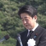 【動画】広島安倍総理あいさつ:2015年8月6日平和祈念式典:「帰れ」「憲法守れ」などの野次も