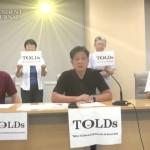 【先生】トールズ(TOLDs)が声明発表!東京都内の教職員が呼びかけた小・中・高などの教師グループ