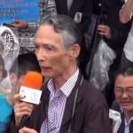 2015/8/30国会前デモでの森村誠一スピーチ「戦争は最も残酷なかたちで女性を破壊する」