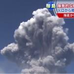 """【大警戒】""""海底から気泡""""""""マグマの通り道塞がる""""桜島爆発的な噴火の予兆か?"""