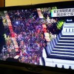"""【目を覚ませよNHK報道】NHKが国会前デモ(9・14)を""""少しまともに""""報じただけで「おい、あのNHKが報じたよ~」だって"""