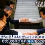 【賛成議員を落選させよう!】次世代の党・日本を元気にする会・新党改革の議員が新たに「戦争法案賛成議員」になりました。