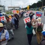9月25日(金)26日(土)27日(日)に行われた全国各地の安倍政権反対デモの様子