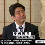 【非道】大雨災害の中、安倍総理が櫻井よしこ主宰の極右ネット番組に生出演! 国民の生命より極右仲間が大事なのか