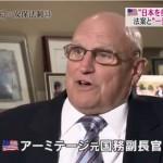 """【必見】NEWS23「""""日本を操る男""""が見る安保審議 」戦争法案も原発再稼働もTPPも米政府の指示通り進める日本!"""