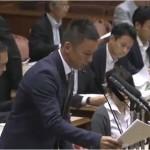 9/2山本太郎議員国会質疑動画「自衛隊が倍率7倍の狭き門なら、中学生までリクルートする必要はあるのか?」
