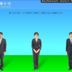 安保法案採決について、新潟県弁護士会の会長から、すごいコメントが出ています。