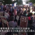 9月11日(金)12日(土)13日(日)に行われた全国各地の戦争法案反対デモの模様