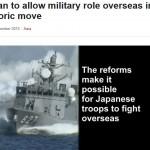 【『標的』になる事は必然】海外の報道は「日本軍、再び海外で戦うことが可能になる」で一致