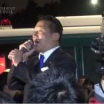 9/18国会前抗議デモ民主党福山哲郎議員「みんな絶対忘れちゃいけません。ここからがスタート。戦うためにがんばりましょう」