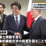 【格の違いは明らか】世界で最も力のある人物(プーチン)に嬉しそうに駆け寄る63位(日本の首相)