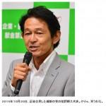 【公開詐欺?横領?】大阪組が松野頼久代表を申請者にして、維新の党の政党交付金を受領してしまう(10/20)。