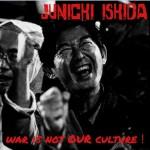 【ファンレターを!】石田純一が戦争法反対でテレビ業界から圧力を受ける!番組・CMなどキャンセル