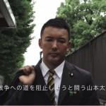【騒げや歌え】ネトウヨちゃんたち出番よ!あなたたちの大好きな太郎ちゃんのドキュメンタリーができちゃうって!