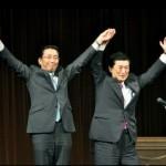 【これは驚き】大阪W選挙へ向けての共産党系集会に自民党柳本参院議員が参加!共産山下書記長とガッチリ握手!「すべては橋下政治を終わらせるため」