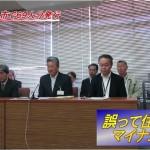 早くも漏れたマイナンバー!茨城県取手市で機械の設定ミスにより住民票に誤って記載!