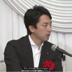 【意味不明】「アベノミクスはうまくいく、ただし、みんなが頑張れば」by小泉進次郎 精神論?かけ声政治?とにかく意味がわかりません。
