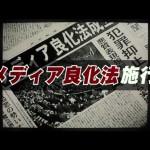 【安倍的な世界】映画「図書館戦争」の世界観があまりにもアベ政治とそっくりと話題に!10月4日午後9時TBSにて放送!