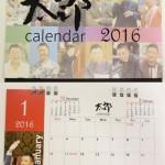 【ネトウヨちゃんに業務連絡】あんたたちの太郎の卓上カレンダーができたって(送料込600円)