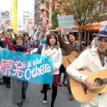 11月20日(金)21日(土)22日(日)23日(月・祝)に行われた安倍政権反対デモの様子