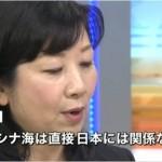 【ネトウヨ発狂】野田聖子議員が言いたい放題「南シナ海は直接日本に関係ない」「出生率1.8は無理な数字」「総裁選は切り崩し工作に合った」
