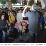 【いや~悲惨、悲惨】11/9雨の名古屋で半袖の山本太郎がこの国の絶望的な現状・未来を縦横無尽に語る!叩きのめされるのが大好きなドMな人は必見です!