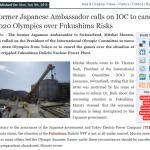 【事実は海外からのみ】元駐スイス大使の村田光平氏がIOCに東京五輪の中止を呼びかけ「福島の状況はますます悪化し、コントロール下にない」