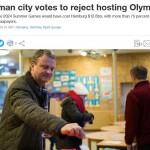 【オリンピックの価値】ドイツ・ハンブルグが2024年夏季五輪の開催を住民投票で否決!巨額の開催費負担を懸念か?