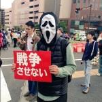 10月30日(金)31日(土)11月1日(日)に行われた安倍政権反対デモの様子