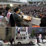 【今週の民意】参院選へ向けて各党の全国遊説が始まる!ちなみに聴衆の数は共産志位委員長、8000人。ミンス岡田代表、10人。