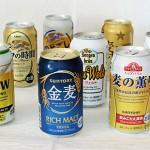 【アカーン!】ビール大手4社が今年から発泡酒や第3のビールの原料に遺伝子組み換えコーンを使っていたことが判明!