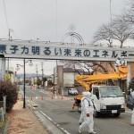 福島県双葉町の看板「原子力明るい未来のエネルギー」が撤去。標語を考えた大沼さん「過ちを伝える遺物として現場に残すべきだ」