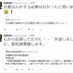 高須クリニック院長高須克弥氏は今回の日韓合意を評価せず「腰抜けオバマの圧力に屈した」「参院選は棄権」「国辱」